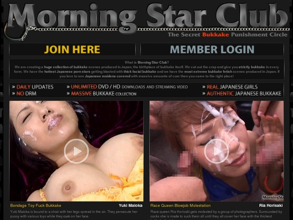 Morning Star Club Subscription Deal